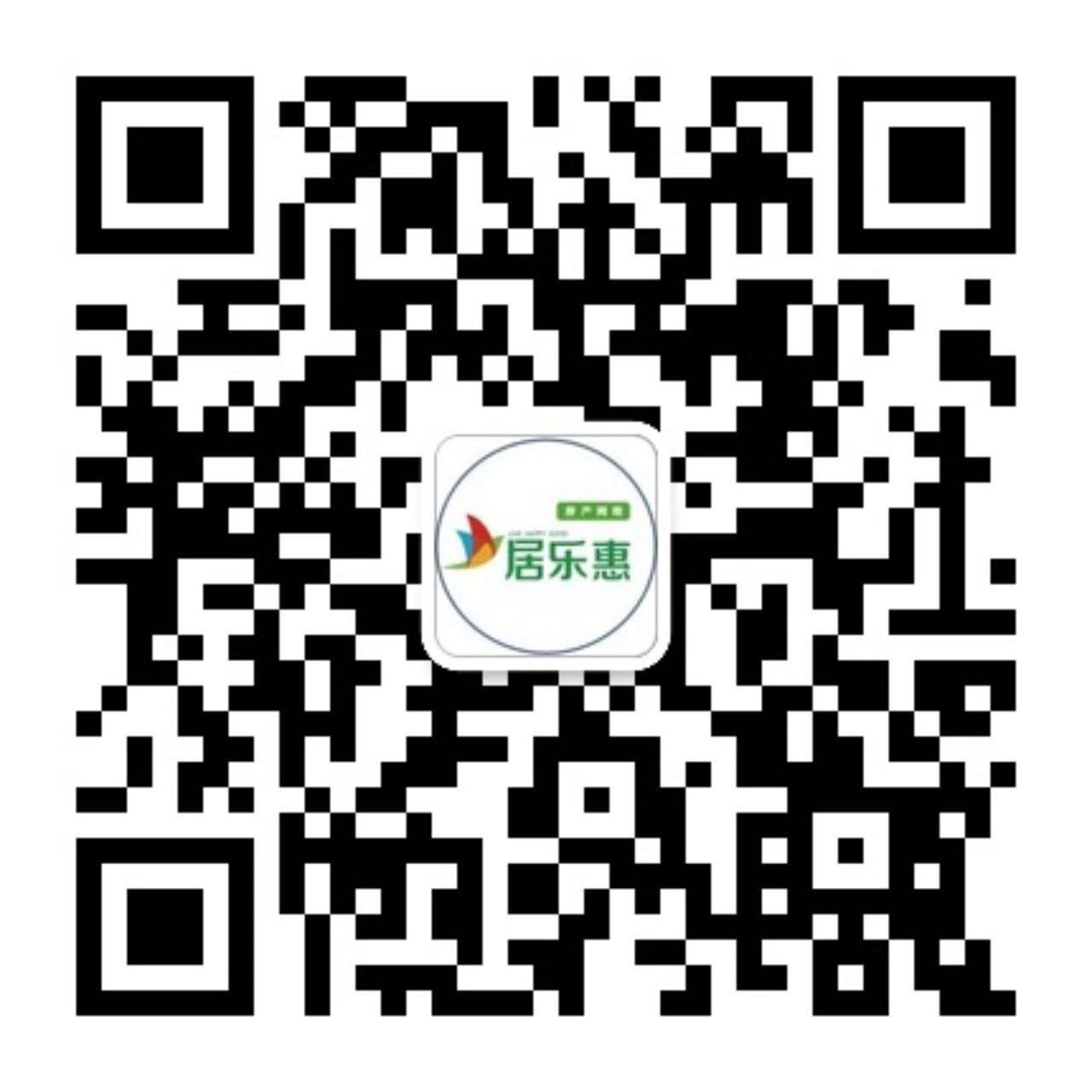 居乐惠旗舰店二维码